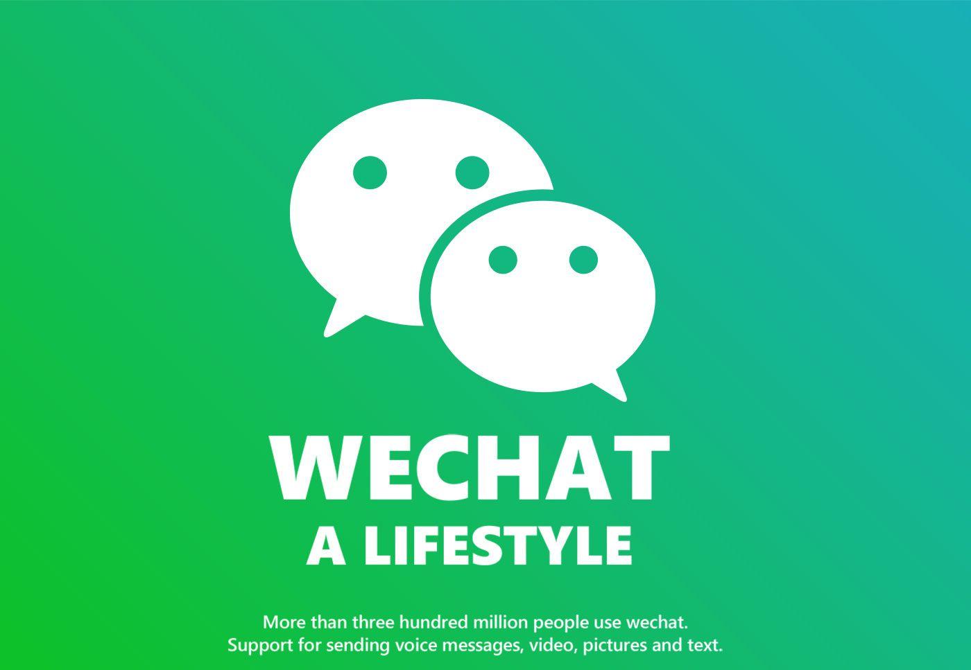 スーパーアプリ WeChatが生んだ機能統合型プラットフォーム戦略