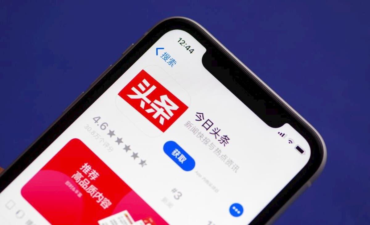 今日头条 (Jinri Toutiao)  世界最強のニュースアプリ