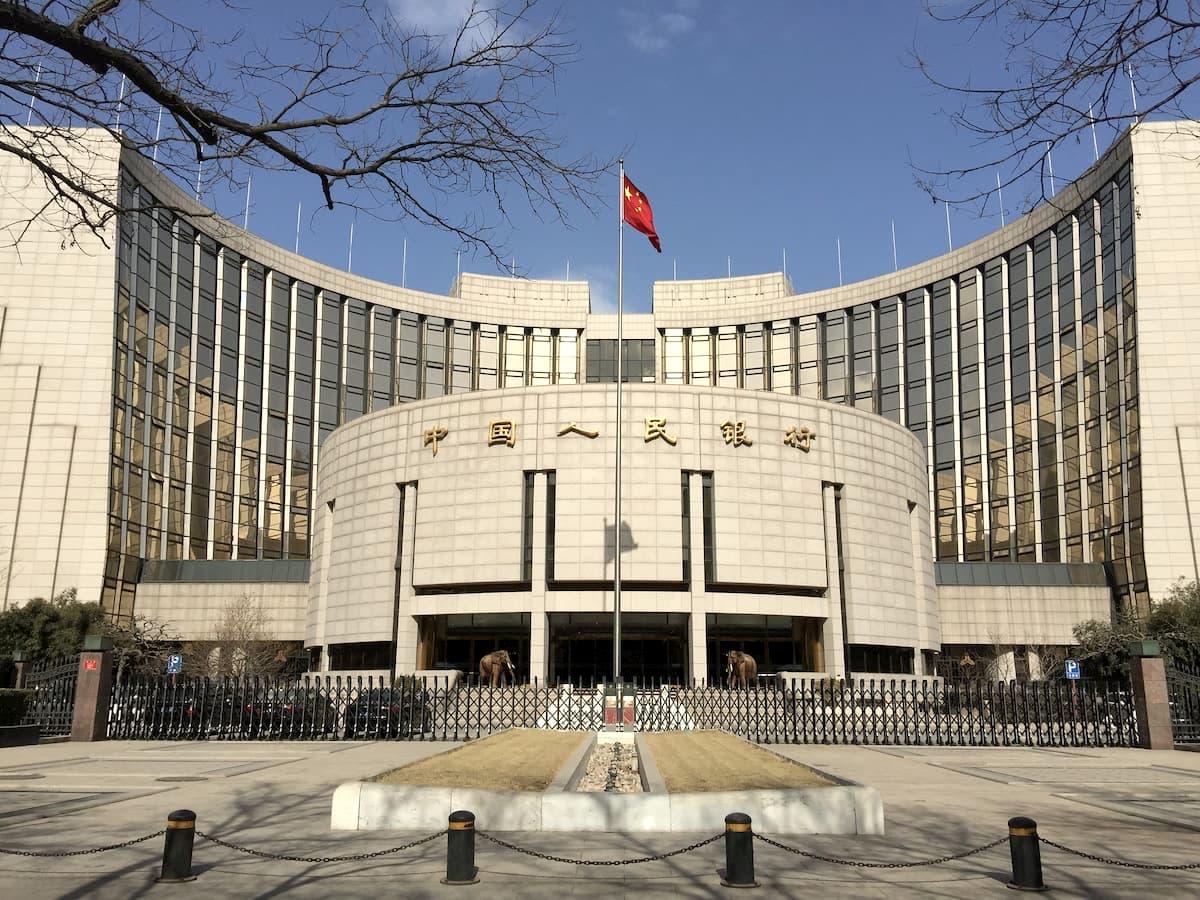 中国人民銀行、デジタル中銀向けの金融技術子会社を設立