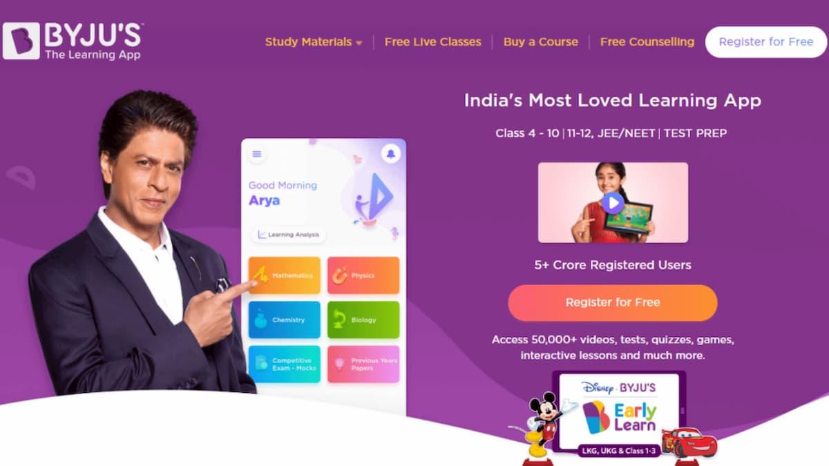 シルバーレイク、インドの教育テック「BYJU'S」を108億ドルで評価