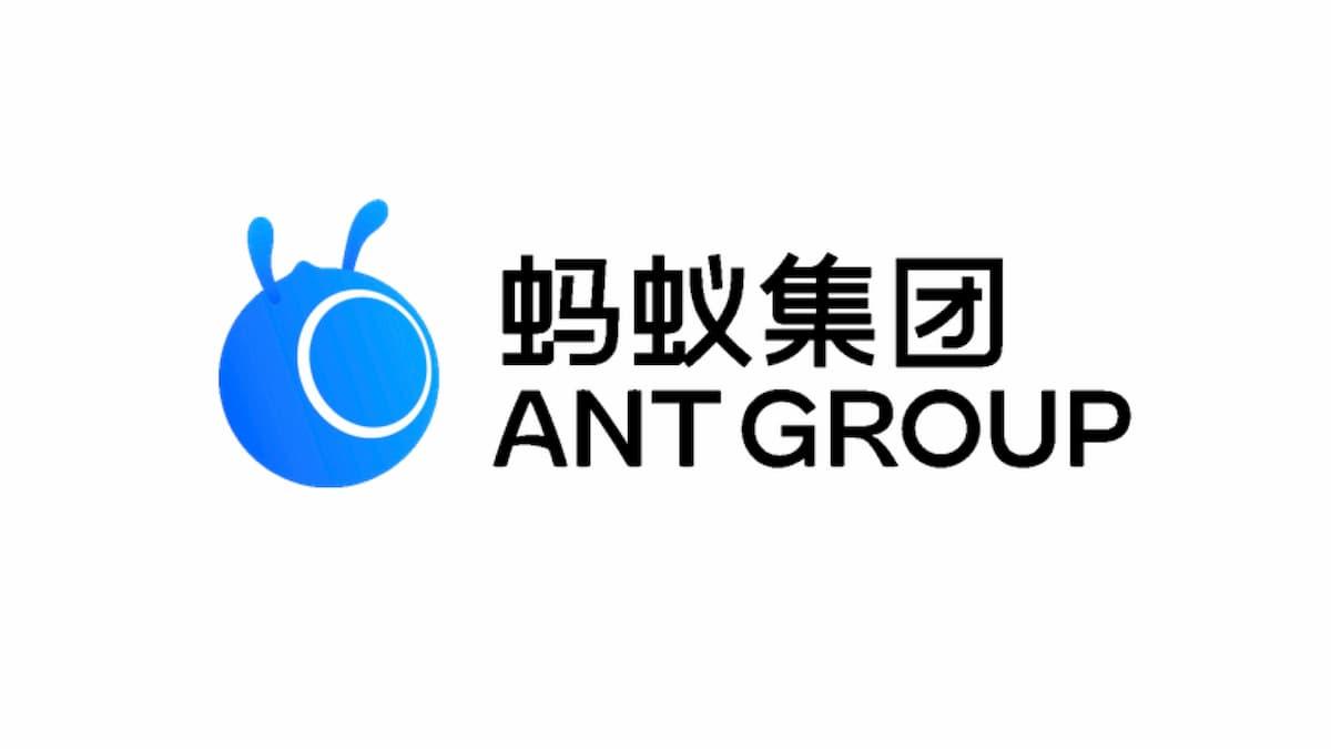 アントグループ (蚂蚁科技集団) の企業分析